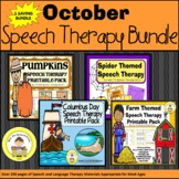 October Speech Therapy Themed Bundle