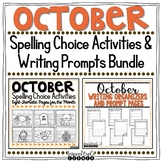 October Spelling Choice Activities and Writing Organizers and Prompts Bundle