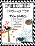 October Spelling Test Templates