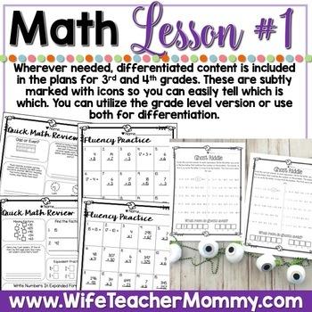 October Sub Plans 3rd 4th Grade Math & ELA Mini Bundle. Halloween Activities