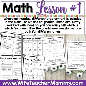 October Sub Plans 5th & 6th Grade Math & ELA Mini Bundle. Halloween Activities