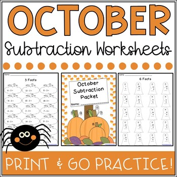 October Subtraction Worksheet Packet {Just Print & Go!}
