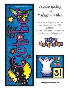 October Calendar Craft and MORE
