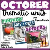 October Bundle: Spiders, Pumpkins, Bats, and Owls Thematic Units