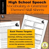 High School Speech Therapy  Vocabulary and Grammar Skill Sheets ~ October Set