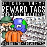 October Theme  Reward Tags - Classroom Management Reward Coupon Tags