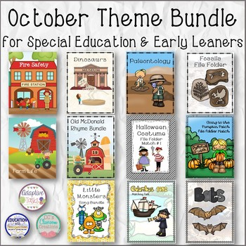 October Theme Bundle for Special Education and Early Learners