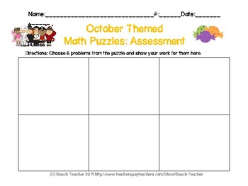 October Themed Differentiated Math Puzzles 2.NBT.5