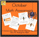 October-Themed Kindergarten Math Extended Response Bundle