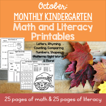 October Themed Kindergarten Math and Literacy Printables