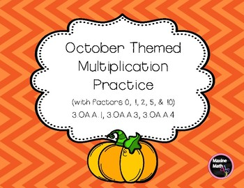October Themed Multiplication Task Cards