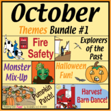 October Themes Puzzle Bundle #1