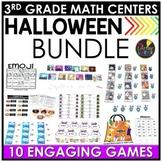 Halloween Third Grade Math Centers BUNDLE