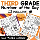Place Value October Number of the Day Third Grade Number Sense