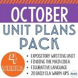 October Unit Plans Bundle - 4 ELA Units to Teach All Octob
