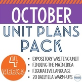 October Unit Plans Bundle - 4 ELA Units to Teach All Octob