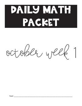 October Week 1 Daily Math Packet