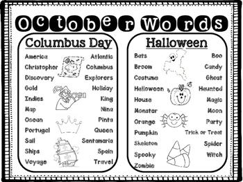 October Word List