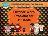 October Word Problems for 1st Grade (TASK CARDS)