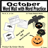 October Word Wall With Word Practice