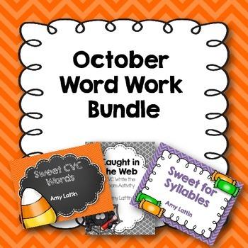 October Word Work Bundle
