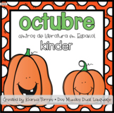 October Spanish Literacy Centers-Kinder