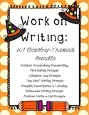 October Work on Writing Set: Kindergarten and First Grade