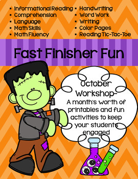Fast Finisher Fun for October