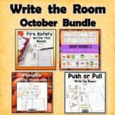 October Write the Room Bundle