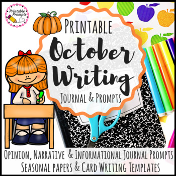 October Writing Prompts & October Writing Activities