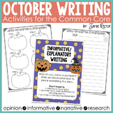 October Writing Activities Aligned to Common Core Standards