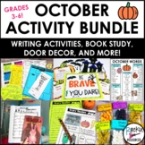 October Activities Bundle for Language Arts