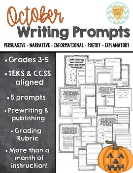 October Writing Assessments - 3rd, 4th, 5th Grade {CCSS &