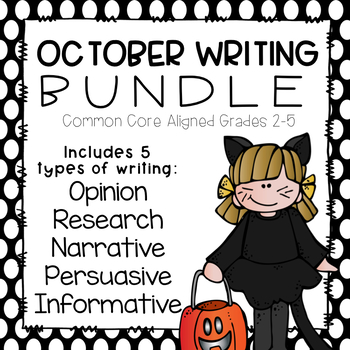 October Writing Bundle- Common Core Aligned
