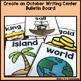 October Writing Activity: Vocabulary Words & Portable Lists for Writing Centers