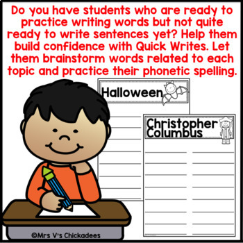 October Writing Activity: Brainstorming Organizer and List Making Pages