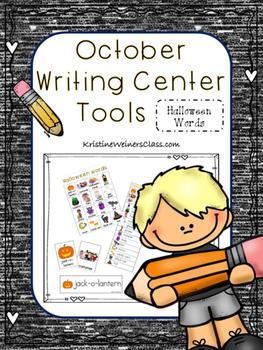 October Writing Center Tools: Halloween Words