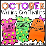 October Writing Craftivities - Candy and Ghost