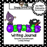 October Writing Journal:  NO PREP Journal Prompts