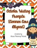 October Writing Prompts {Common Core Aligned}
