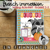 French Immersion Writing Prompts (Octobre) Grades 1-3