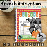 French Writing Prompts - Maternelle (octobre) Première Année