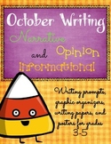 October Writing Prompts, Graphic Organizers, and Posters