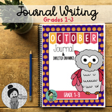 Halloween Writing prompts 2nd Grade and 3rd Grade (October)