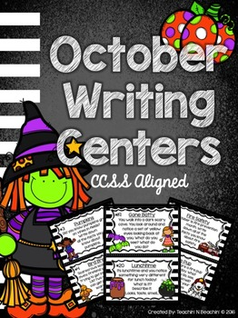 October Writing Prompts and Center (CCSS Aligned)