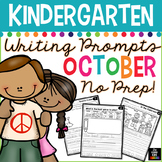 October Writing Prompts for Kindergarten to Second Grade