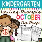 October Writing Prompts for Kindergarten to Second Grade