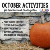 October and Halloween Activities - CCSS Aligned!