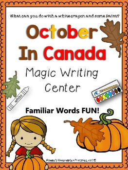 October in Canada Magic Writing Center