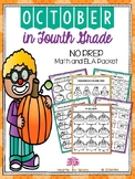 October in Fourth Grade (NO PREP Math and ELA Packet)